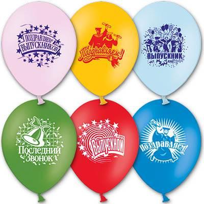 """Латексные шарики на выпускной 12"""" 1103-0061"""