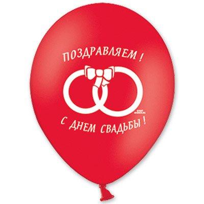 """Шар с рисунком 12"""" Свадьба 1 1103-0089"""