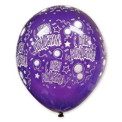 """Шелкография кристалл 14"""" С Днем Рождения фиолетовый 1103-0200"""