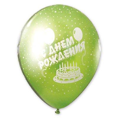 """Шелкография металлик 14"""" С Днем рождения 1103-0231"""