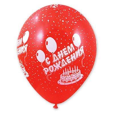 """Шелкография пастель 12"""" С Днем рождения 1103-0252"""