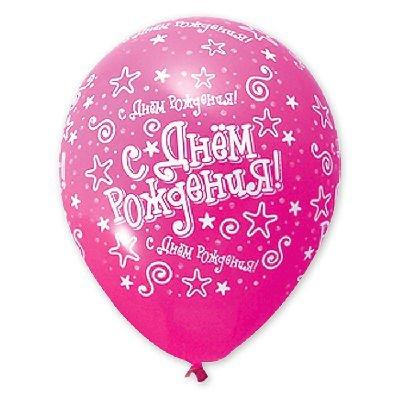 """Шелкография пастель 14"""" С Днем Рождения розовый 1103-0271"""