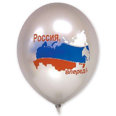 """Шар с рисунком 14"""" Россия, вперед! 3цв 1103-0911"""