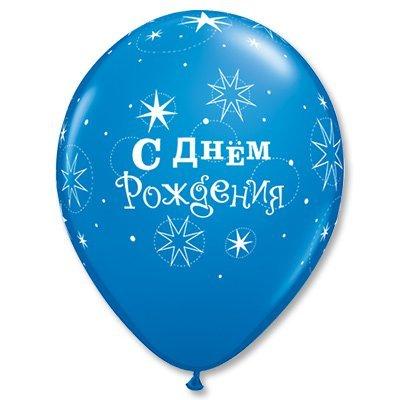"""Шары шелк 11"""" С ДР Искры синие"""