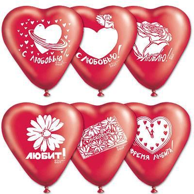"""сердце 10"""" Красное с рис С Любовью 1105-0019"""