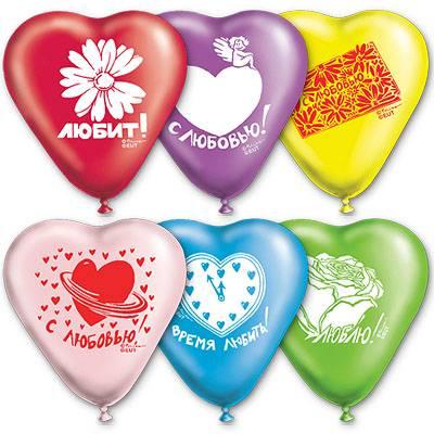 """Сердце 10"""" с рис С Любовью разноцветные 1105-0027"""