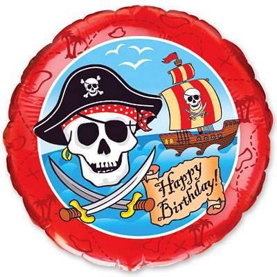 "Шарик 18"" HB Пираты 1202-1097"