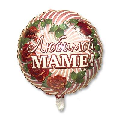 Шар фольгированный РУС Любимой маме Розы 1202-1900