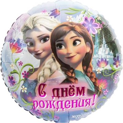 "Шар 18"" РУС с ДР Холодное Сердце 1202-2556"