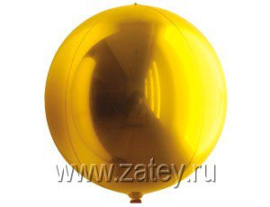 """С 3D СФЕРА Б/РИС 7"""" Металлик Gold 1209-0015"""