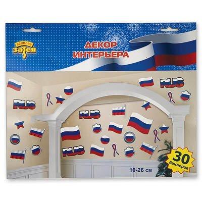 Баннер-комплект Триколор, 30 шт 1401-0140