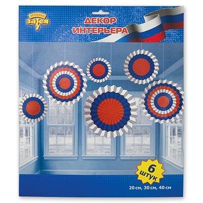 Фанты бумажныеТриколор, 6 шт 1409-0121