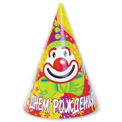 Колпак С Днем Рождения Клоун, 8 штук 1501-0402