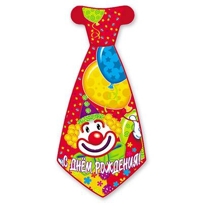 Галстук С Днем Рождения Клоун 8шт 1501-0445