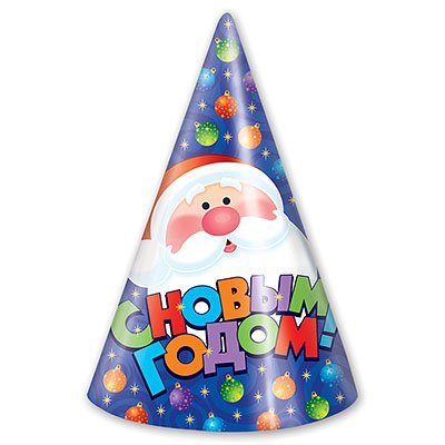 Колпак новогодний Елочные игрушки, 6 шт. 1501-1077
