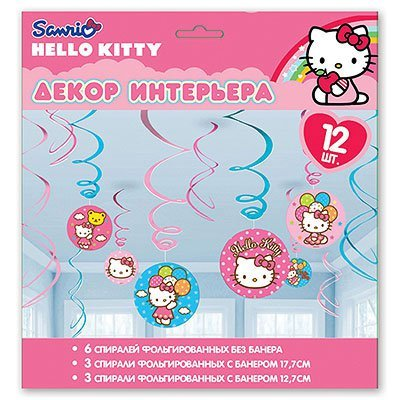 Спираль Hello Kitty 46-60, 12 штук 1501-1624
