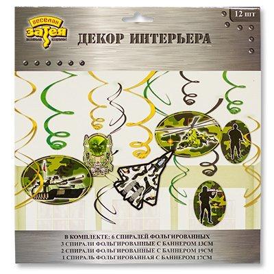 Спирали Камуфляж, 46-60 см, Россия 1501-2724