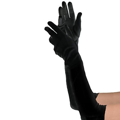 Перчатки длинные черные 1501-3130