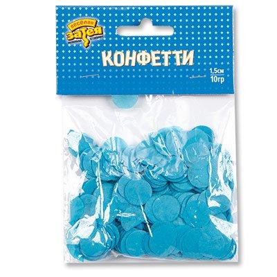 Конфетти Круги тишью Голубые 10 гр 1501-4080