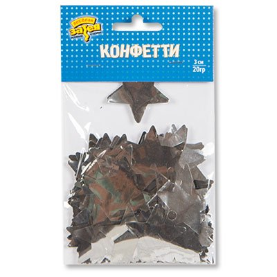 Конфетти Звезды фольг серебро, 3 см,20гр 1501-4096