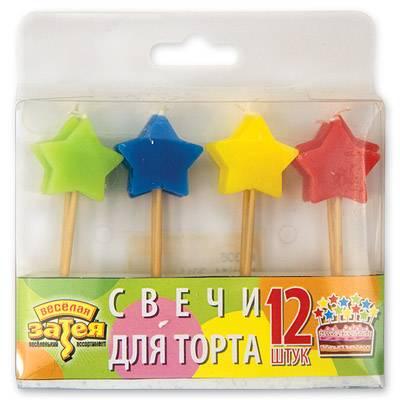 Свечи для торта на пиках Звезда, 12 шт 1502-0841