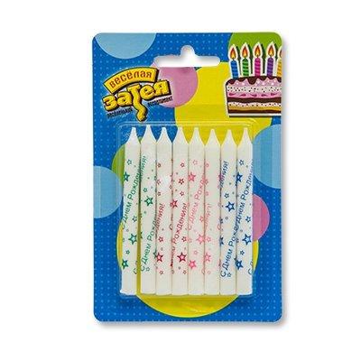 Свечи для торта С ДР Звезды 8 см, 8 шт. 1502-1130