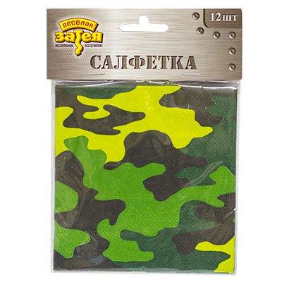 Салфетки Камуфляж, 25 см, 12 штук 1502-1986