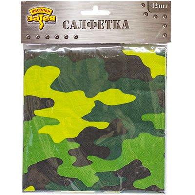 Салфетки Камуфляж 33 см, 12 штук 1502-1987