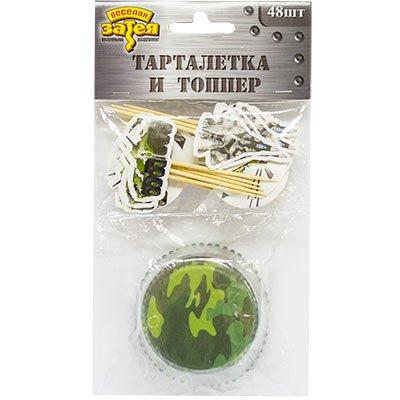 Тарталетки и топперы Камуфляж 1502-2070