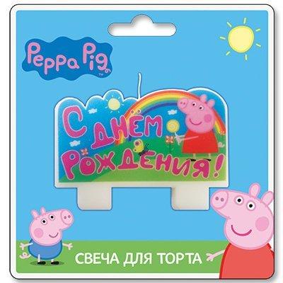 Свеча-табличка С днем рождения Пеппа 1502-2159