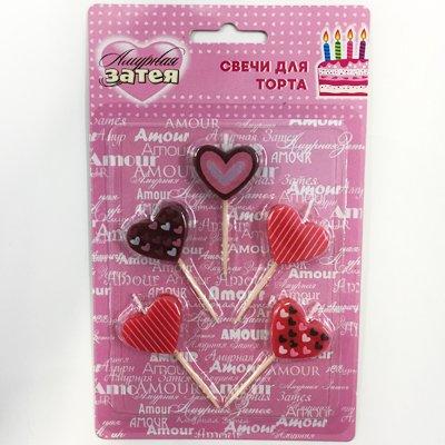 Свечи для торта на пиках Сердца, 5 штук 1502-2397