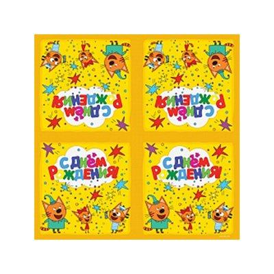 Салфетки Три Кота желтые 1502-3724
