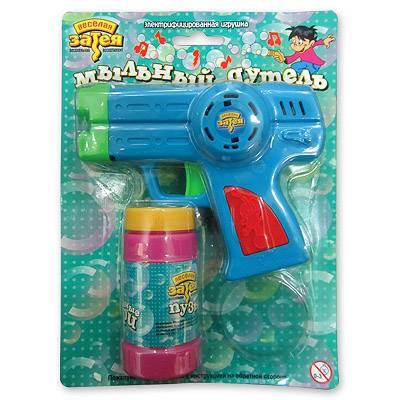 Пистолет для пускания мыльных пузырей механический 1504-0230