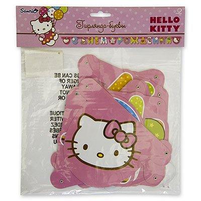 Гирлянда-буквы с Днем Рожд, Hello Kitty 1505-0480