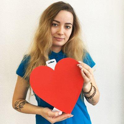 Баннер Сердце красное, 27 см 1505-0528