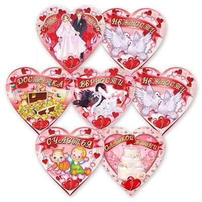 Баннер-комплект Свадебные Сердца, 8 штук 1505-0548