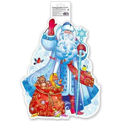 Баннер Дед Мороз, 41 см 1505-0575