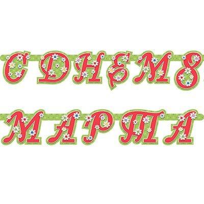 Гирлянда-буквы С днем 8 марта, 190 см 1505-1022
