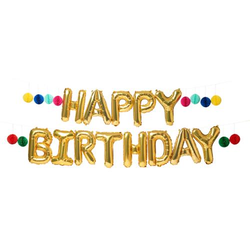 """Воздушные шары на гирлянде """"С Днем Рождения"""" 154576"""